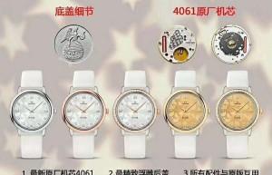 腕表机芯小知识-手表资讯